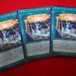 【シングル買いの軌跡】コレクターズパック2018の注目カードを色々買ってきました!【飛行エレファント売り切れ】