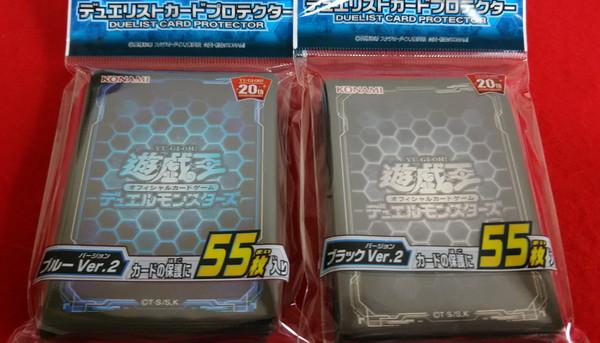 【カードプロテクターブラックVer.2】シク加工されたスリーブに感激!公式スリーブのスタンダードになって欲しい絶品!