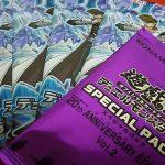 【デュエリストパックレジェンドデュエリスト編3開封・番外編】スペシャルパック狙いの再戦!