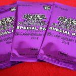 【20thアニバーサリースペシャルパックVol.2開封】トレードインとワイアームのスーパーレア欲しい!!