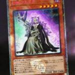 【幻姫フルドラ・使い方/効果考察】モンスターを罠に、魔法をモンスターに、罠を魔法に変えちゃいます!