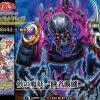 【魔妖のレベル11シンクロは「骸の魔妖-餓者髑髏」で決定か!?】超強力な効果求む!