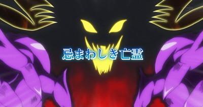 【 遊戯王VRAINS(ヴレインズ)第62話感想】闇より出し絶望×3の恐怖・リンク2「サラマングレイト」や新規「剛鬼」も登場しました!