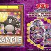【遊戯王カード名前当てクイズ】熊手を持ったクマの悪魔の名前は何!?《難しいな》