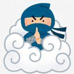 【忍者リンクを含む「忍者」カードの効果の一部が判明】《忍者マスターSAIZO》のデッキから忍法セット素晴らしい!