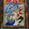 【詐欺行為にご用心】初期カードと復刻カード・パックの見分け方!偽造防止ホロ、スタジオ・ダイス表記をチェック!