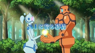 【 遊戯王VRAINS(ヴレインズ)第67話感想】AIに宿る慕情・サイバース世界の分裂を予言するアクア