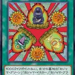 【おジャマンダラがさりげなく実装されていた話】OCGより先にリンクスに降り立った新カード!