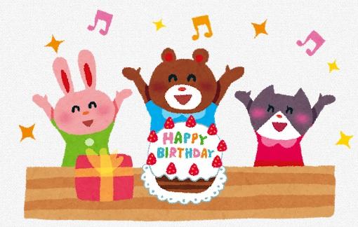 【遊戯王の軌跡・4thアニバーサリー】皆さんのおかげで4歳を迎える事が出来ました!コンゴトモヨロシク