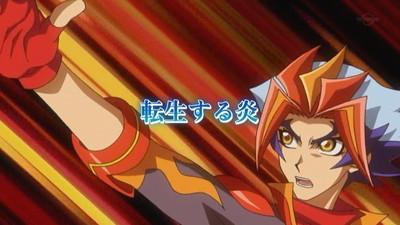 【 遊戯王VRAINS(ヴレインズ)第63話「転生する炎」感想】常に進化し続ける赤く猛き炎!