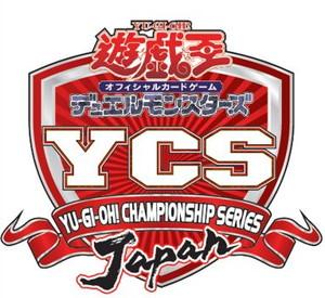 【YCSJ大阪2019】管理人は落選したのでお留守番!使う予定だったデッキを寂しく紹介
