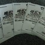 【20thアニバーサリーSPパックVOL.3開封結果】バルブorライトステージのスーパー狙い!