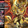 【エクストラパック2018エクシク枠調査】ユニティ・オブ・ドラゴンと革命の鉄騎士!アナタはどっち派?