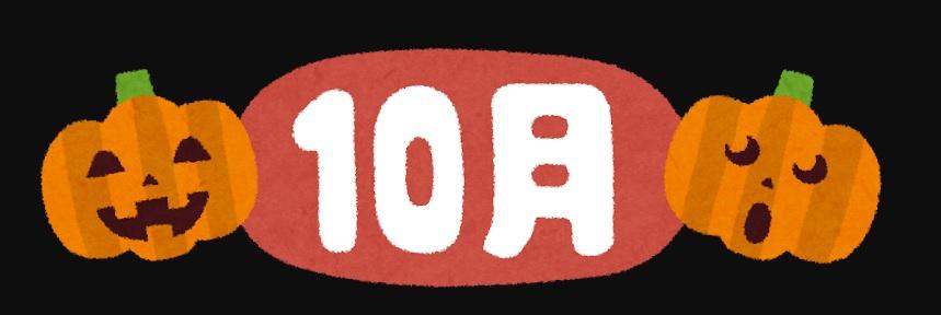 【今月の遊戯王関連商品情報(2018/10月発売)】サベージストライクとヴルガータ
