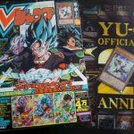 【Vジャンプ12月号(ホワイトローズ・ドラゴン付録)感想・レビュー】アキデッキを作るなら必ずゲット!《ゲーム小話》