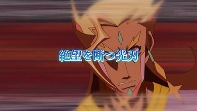 【 遊戯王VRAINS(ヴレインズ)第73話感想】紫電一閃!未知なる力が飛竜乗雲となる!