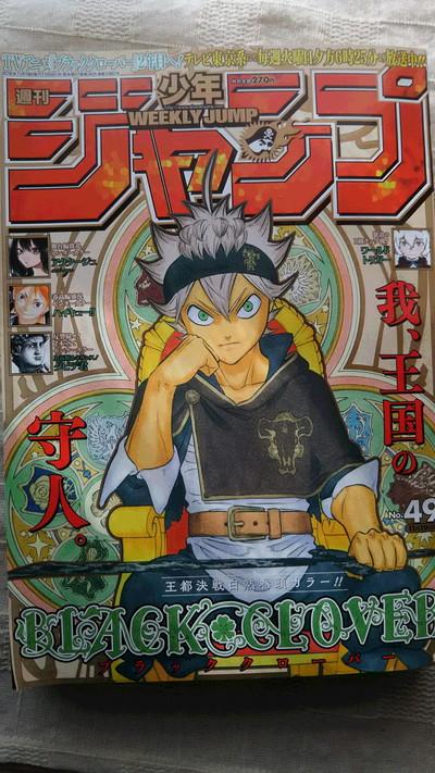 【高橋和希先生新連載『THE COMIQ』第4話感想】姫川の本気!坂巻君は追いつめられると燃えるタイプみたいですね!
