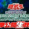 【LVP2生放送新カード情報まとめ】RR、堕天使、炎星、PSYフレーム、極星、HERO、幻影騎士団、蟲惑魔、スクラップ!
