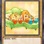 【遊戯王チップス新規カード】《ポテト&チップス》《魂の開封》《農園からの配送》の効果判明!