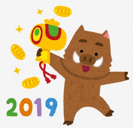 【亥年】遊戯王OCG猪モチーフモンスター特集!ボアソルジャー、ワイルド・ボウ等、猪モンスター大集合!