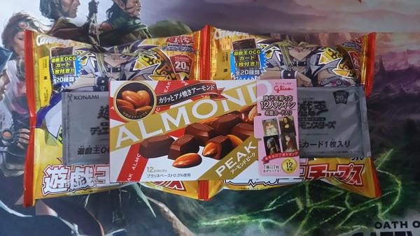 【遊戯王チップス&アーモンドピーク開封】チョコとポテチのコラボレーション!そろそろBMGのミレニアム欲しいぃ