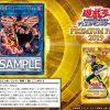 《決闘竜デュエル・リンク・ドラゴン》公開!超強いトークンを生み出す第二の赤き竜!アガーペインの出番です!