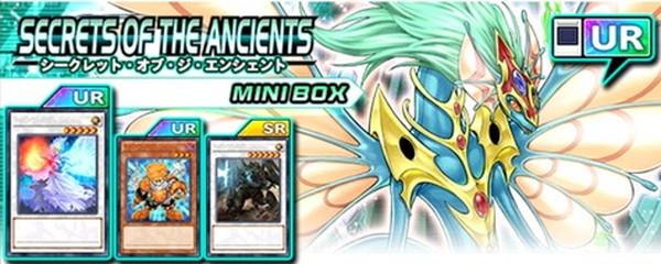 【シークレット・オブ・ジ・エンシェント:オススメカード5選】エンシェント・フェアリー・ドラゴンがリンクス次元に到来!