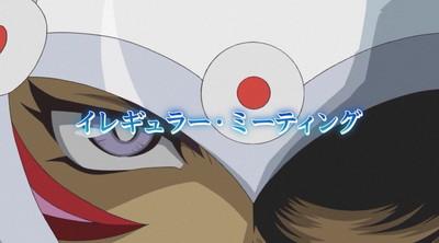 【遊戯王VRAINS(ヴレインズ)第83話感想】イレギュラー・ミーティング!仇を前に猛る尊!