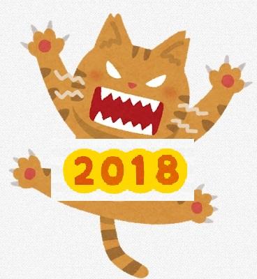 【2018年の遊戯王を振り返るvol.3】RRリンク登場で管理人発狂の巻【今年も一年ありがとうございました】