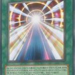 【遊星号】《シグナル・ウォリアー》は生きてる《スピード・ワールド2》!カウンター蓄積が課題です