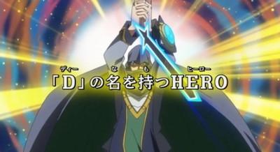 【D-HEROドローガイテクニック】ドロー効果チェーンマスクチェンジ!ランダム除外!(愉悦)