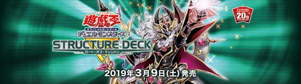 【ロード・オブ・マジシャン(エンディミオン)デッキと相性の良いカード】魔力カウンター新時代!