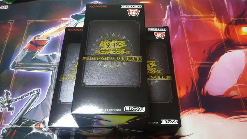 「20thアニバーサリーレジェンドコレクション」&「スペシャルパック」開封結果!20thシークレット当たってくれぇぇ!!