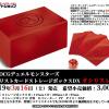 「デュエリストカードストレージボックスDXオシリスレッド」発売決定!サテライトショップ&コナミスタイル限定販売!