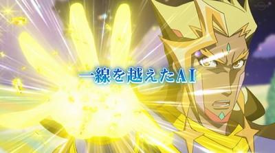 【遊戯王VRAINS(ヴレインズ)第98話感想】一線を越えたAI・ライトニングvsリボルバー決着!