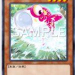 【飛鯉(ひごい)効果考察/使い方】相手ターンに「海王の重装兵」の効果を使えるのは強そう