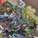 【カオスインパクト収録テーマ画像】ペロッ、これは剣闘獣(グラディアルビースト)新規!?