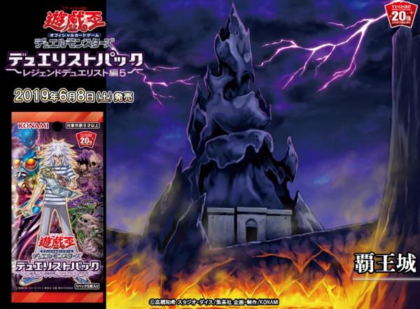 【E-HERO(イービルヒーロー)カード評価・考察】トップレアの風格「アダスターゴールド」!覇王城もナイスサポートカードですぞ!