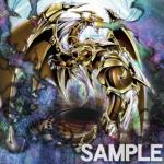 【Vジャンプ12月号付録《始原竜プライマル・ドラゴン》の効果について】万物創世龍サポートカード!2連撃付与大好き!