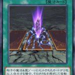 【デュエルリンクス】ディストレイン・カードも密かに実装!イェーガーのカードだったかな?【OCGより先に実装された新カード第7弾】