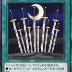 【デュエルリンクスに実装された未OCG化カード】キャラクター別にまとめてみました!